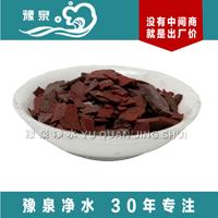 优质硫化钠
