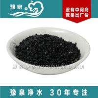 净水处理用椰壳活性炭