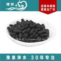 净水高碘值煤质柱状活性炭