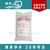 水处理磷酸二氢钾