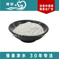 高纯度氢氧化钙