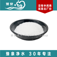 聚丙烯酰胺絮凝剂