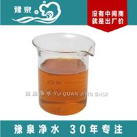 水溶性重金属捕捉剂