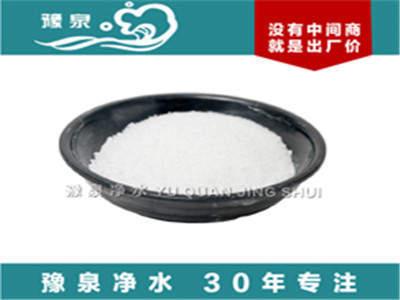 青州聚丙烯酰胺